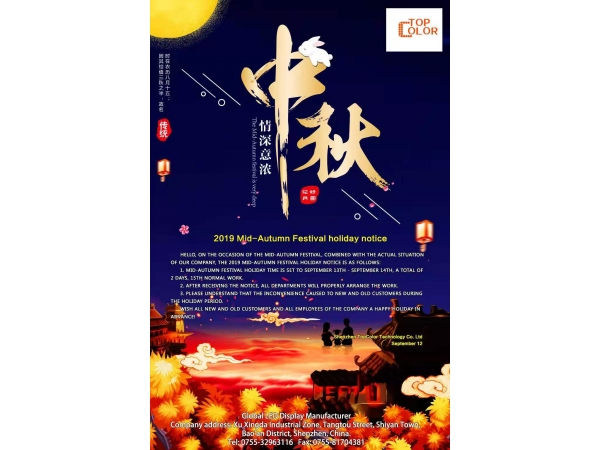 TopColor Mid-Autumn Festival Holiday Notice